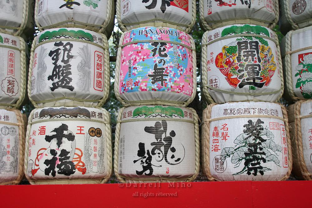 Mar 7, 2006; Tokyo, JPN; Shibuya.Sake barrels at the Meiji-jingu Temple and Garden...Tokyo's most venerable and refined Shinto shrine honors the Emperor Meiji and his empress...Photo credit: Darrell Miho