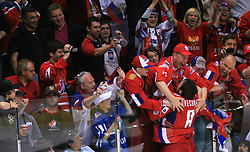 Fans of Russia with Alexander Ovechkin (8) of Russia celebrate victory after  ice-hockey game Canada vs Russia at finals of IIHF WC 2008 in Quebec City,  on May 18, 2008, in Colisee Pepsi, Quebec City, Quebec, Canada. Win of Russia 5:4 and Russians are now World Champions 2008. (Photo by Vid Ponikvar / Sportal Images)