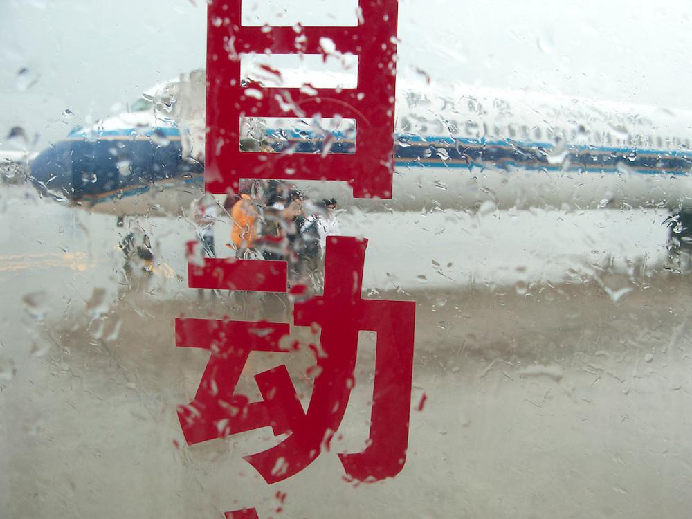 China-Guilin-airport