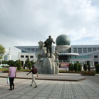 SHIHEZI, JULY-16 : a park in Shihezi.