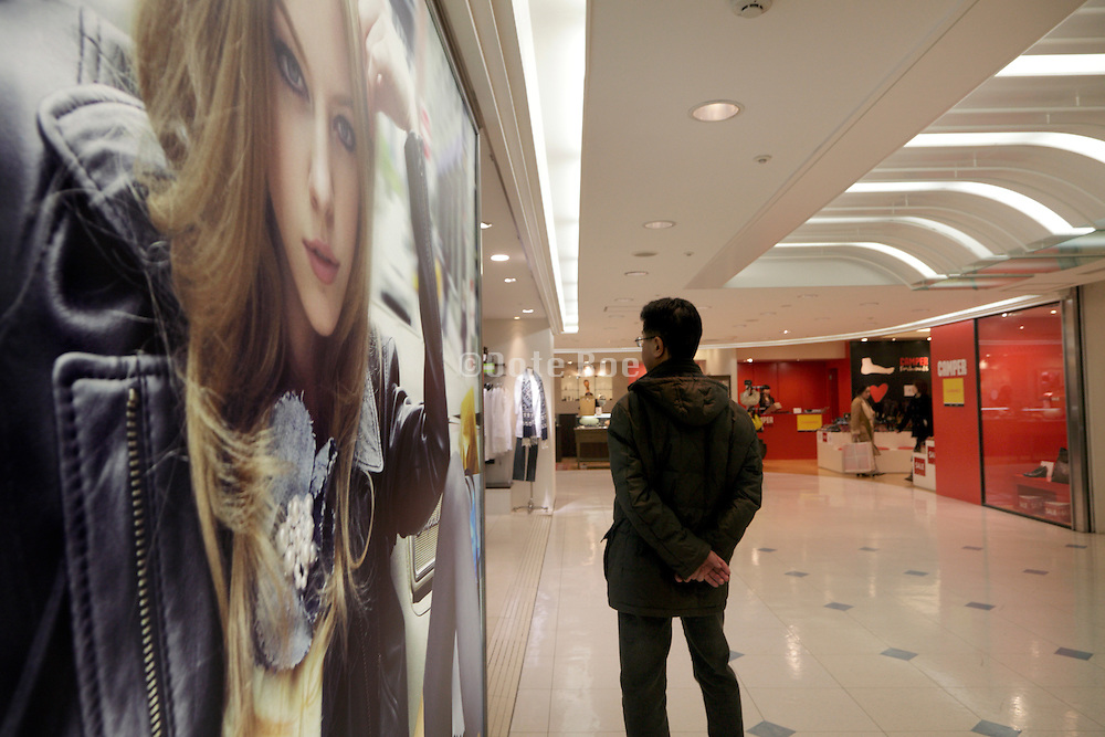 western fashion advertising display in Japanese department store