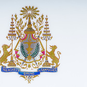 The Royal coat of arms and seal of King Noradom Sihanouk the First, King of Cambodia, shown on a royal dinner plate.