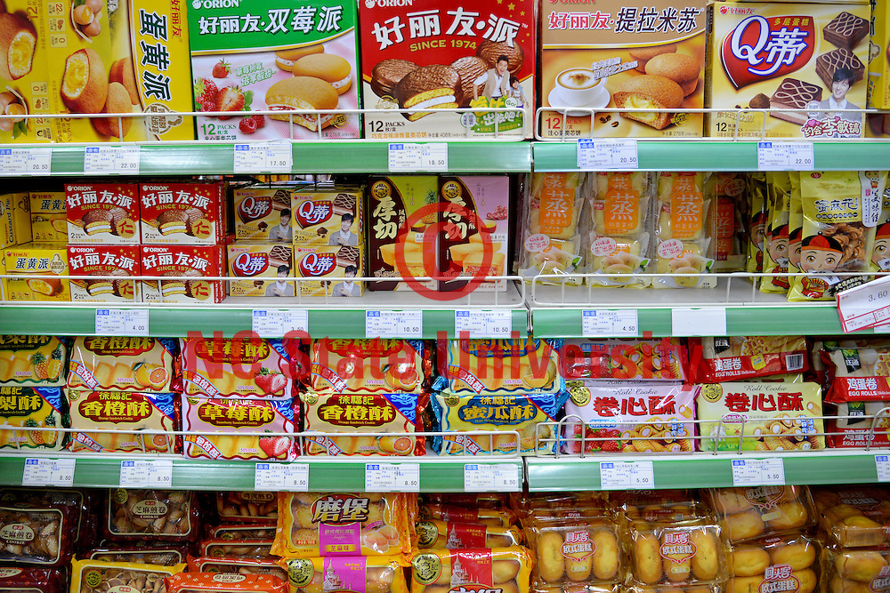 Snack food shopping selection at the Zhejiang University store.