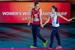 20-10-2018 JPN: Ceremony World Championship Volleyball Women day 21, Yokohama<br /> Maja OgnjenovicC #10 of Serbia, Silvija Popovic #17 of Serbia