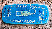 Israel, Jaffa, Artistic ceramic Street sign, Scorpio zodiac sign