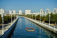 Ashgabat, Turkmenistan - 2017 September 19:<br /> during 2017 Ashgabat 5th Asian Indoor & Martial Arts Games at Ashgabat Olympic Complex on September 19, 2017 in Ashgabat, Turkmenistan.<br /> <br /> Photo by © Adam Nurkiewicz / Laurel Photo Services