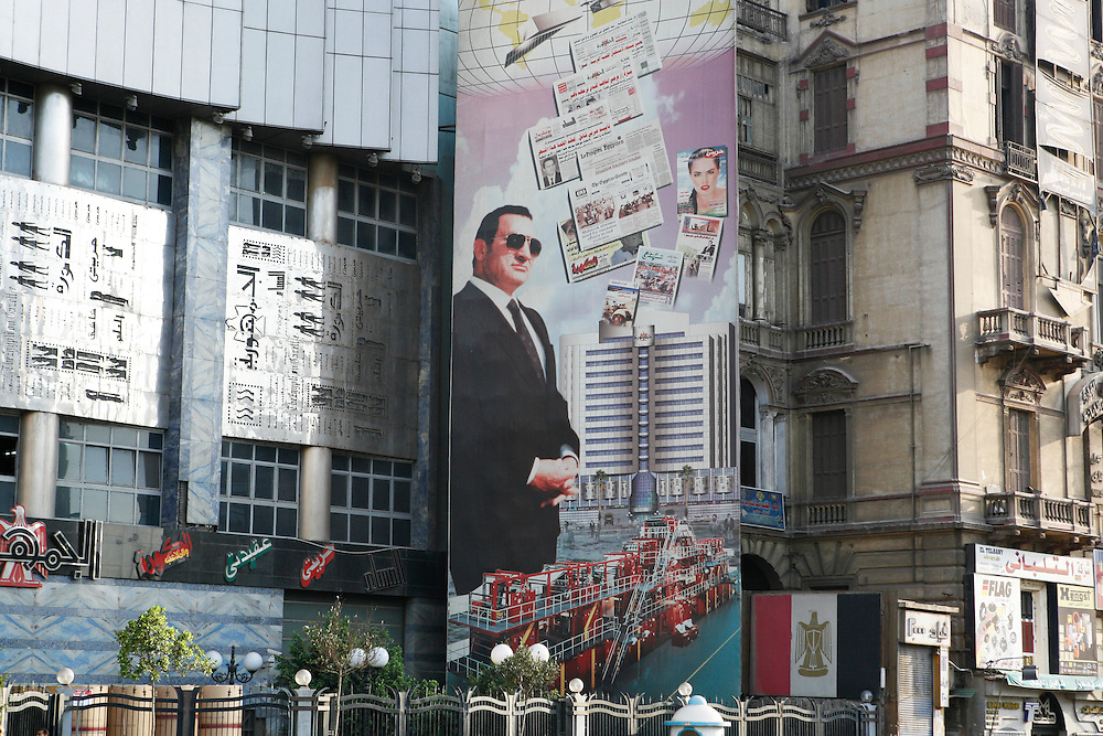 A picture of Egyptian President Hosni Mubarak outside the offices of the state owned Al Gomhuria newspaper in downtown Cairo.
