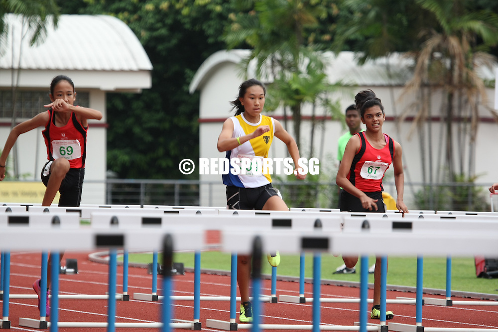 Choa Chu Kang Stadium, Thursday, April 11, 2013 &mdash; Tia Louise Rozario of Singapore Sports School won her first gold in the 80m hurdles event at the 54th National Schools Track and Field Championships, stopping the clock at 12.83 seconds to earn herself a new personal best.<br />