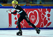 Graz, Austria - 2017 March 22: Jan-Simon Goergen from Germany (67) competes in Speed Skating 222 meters race while Special Olympics World Winter Games Austria 2017 at Icestadium Graz Liebenau on March 22, 2017 in Graz, Austria.<br /> <br /> Mandatory credit:<br /> Photo by &copy; Adam Nurkiewicz / Mediasport<br /> <br /> Adam Nurkiewicz declares that he has no rights to the image of people at the photographs of his authorship.<br /> <br /> Picture also available in RAW (NEF) or TIFF format on special request.<br /> <br /> Any editorial, commercial or promotional use requires written permission from the author of image.<br /> <br /> Image can be used in the press when the method of use and the signature does not hurt people on the picture.