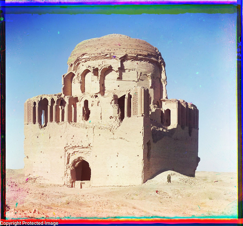 1905<br /> Shown here are ruins of the mausoleum of Sultan Sandjara, built in 1140 by a renowned Seljuk leader. Situated in the center of the Sultan Kala section of the ancient city of Merv (on the Murghab River in the Mary region of present-day Turkmenistan), the mausoleum was ransacked when the Mongols destroyed Merv in 1221. The remains of Sultan Sandjara (1085?&ndash;1157) were taken to an unknown location. Thirty-eight meters in height, the mausoleum culminated in a dome (partially restored in 1911) that was originally covered in azure tiles. The dome rests on a complex arcade system of pointed arches. This photograph has exceptional historic value as a record of how this major monument of Islamic architecture, which was restored most recently in 2004, appeared more than a century ago. The image is by Russian photographer Sergei Mikhailovich Prokudin-Gorskii (1863&ndash;1944), who used a special color photography process to create a visual record of the Russian Empire in the early 20th century. Some of Prokudin-Gorskii&rsquo;s photographs date from about 1905, but the bulk of his work is from between 1909 and 1915, when, with the support of Tsar Nicholas II and the Ministry of Transportation, he undertook extended trips through many different parts of the empire. Prokudin-Gorskii was particularly interested in recently acquired territories of the Russian Empire such as Turkestan in Central Asia (present-day Uzbekistan and neighboring states), which he visited on a number of occasions, including two trips in 1911.