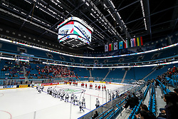 A  general view of Arena during ice hockey match between Hunngary and Kazakhstan at IIHF World Championship DIV. I Group A Kazakhstan 2019, on May 3, 2019 in Barys Arena, Nur-Sultan, Kazakhstan. Photo by Matic Klansek Velej / Sportida