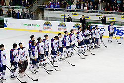 Korean players during national anthem after the match at IIHF Ice-hockey World Championships Division I Group B match between National teams of Slovenia and Korea, on April 21, 2010, in Tivoli hall, Ljubljana, Slovenia. (Photo by Matic Klansek Velej / Sportida)