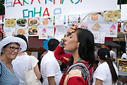 Japan, Tokyo, 26 August 2017. Nepal festival in Ueno.