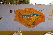 Egypt . Nile river valley -Naga nubian village. sand wind  Naga  Egypt  - on the nile river near aswan  /  Village nubien de Naga. tempete de sable   pres de assouan Egypte