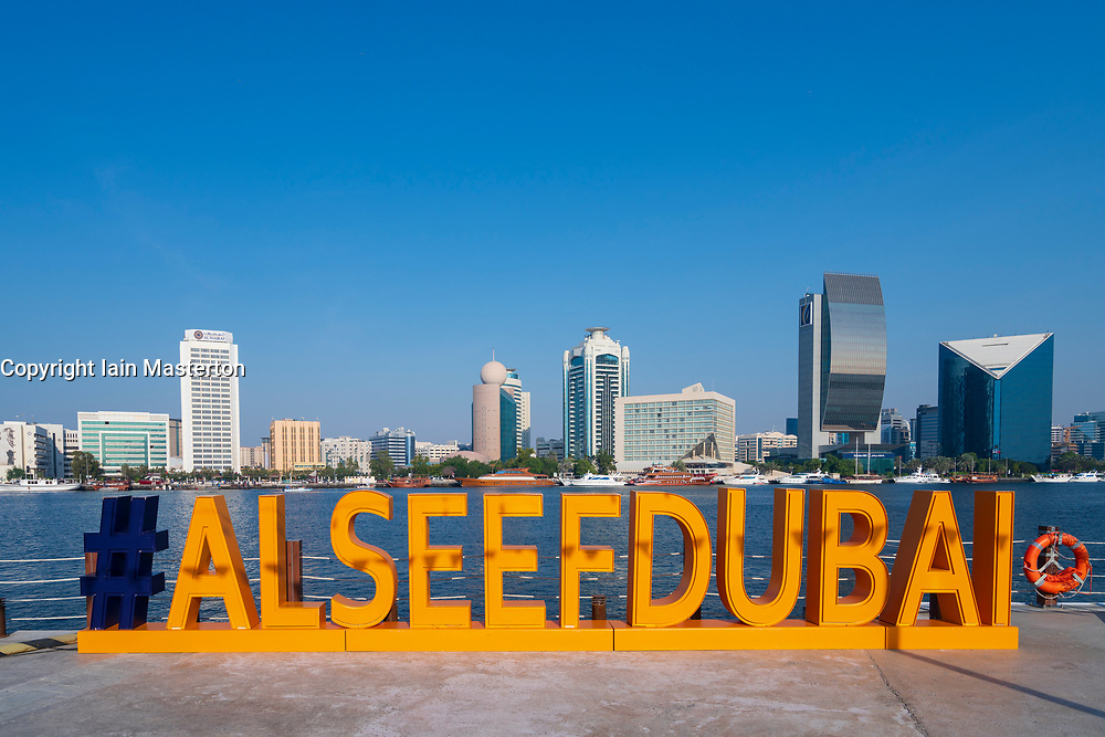 New Al Seef promenade with modern restaurants and cafes adjacent to new heritage district beside The Creek waterside in Dubai, United Arab Emirates