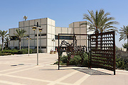 Israel, Omer, Omer Industrial Park, founded by Stef Wertheimer and opened in 1995,