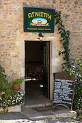 Typical Greek tavern menu at Taverna restaurant, in Corfu oldest town, historic ancient village Old Perithia - Palea Perithiea, Greece