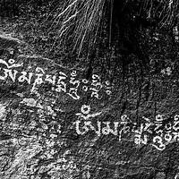 Bhutanese text on a rock