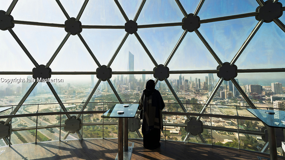 Visitors at viewing dome inside Kuwait Towers in Kuwait City, Kuwait