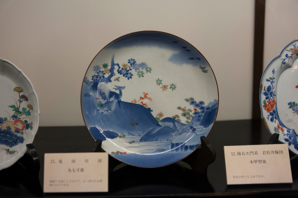 Arita.shots around Arita and samples of various types of ceramics made in the region including clay work from Karatsu