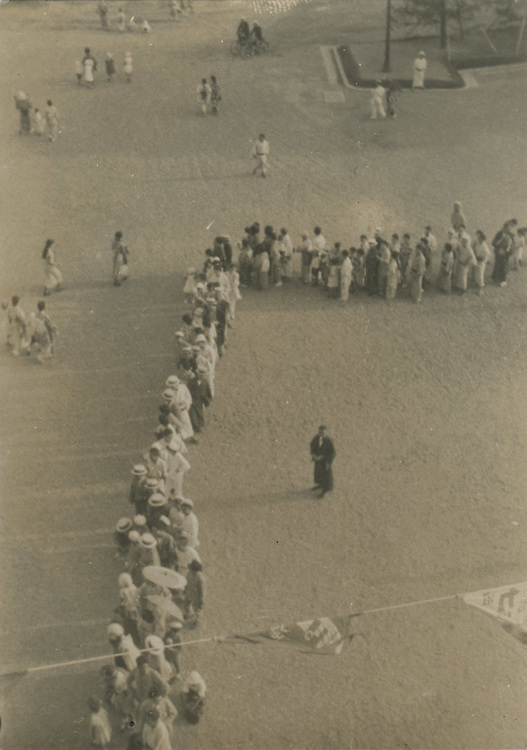 Japanese Vernacular or &quot;Found Photograph&quot;: <br /> <br /> Crowd awaiting a public event<br /> 1930s<br /> Anonymous<br /> <br /> - Vintage original gelatin silver print. <br /> - Size: 3 in. x 4 3/8 in. (77 mm x 102 mm).<br /> <br /> Price &yen;5000 JPY<br /> <br /> <br /> <br /> <br /> <br /> <br /> <br /> <br /> <br /> <br /> <br /> <br /> <br /> <br /> <br /> <br /> <br /> <br /> <br /> <br /> <br /> <br /> <br /> <br /> <br /> <br /> <br /> <br /> <br /> <br /> <br /> <br /> <br /> <br /> <br /> <br /> <br /> <br /> <br /> <br /> <br /> <br /> <br /> <br /> <br /> <br /> <br /> <br /> <br /> <br /> <br /> <br /> <br /> <br /> <br /> <br /> <br /> <br /> <br /> <br /> <br /> <br /> <br /> <br /> <br /> <br /> <br /> <br /> <br /> <br /> <br /> <br /> <br /> <br /> <br /> <br /> <br /> <br /> <br /> <br /> <br /> <br /> .