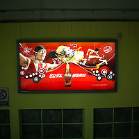 BEIJING, JULY-27  : a Coca-Cola ad is seen in one of newly built subway lines.