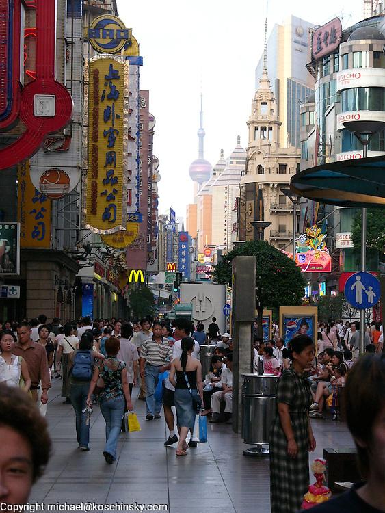 Nanjing Lu, the main shopping street in Shanghai