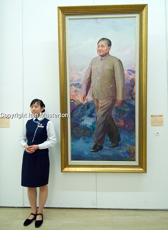 Painting of Deng Xiao Ping hanging in China National Art Gallery in Beijing China