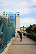 Israel, North District, Jezreel Valley, Afula, Emek Medical centre