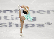 Mai Mihara (JPN), FEBRUARY 18, 2017 - Figure Skating : ISU Four Continents Figure Skating Championships 2017, Women's Free Skating at Gangneung Ice Arena in Gangneung, east of Seoul, South Korea. Photo by Lee Jae-Won (SOUTH KOREA) www.leejaewonpix.com