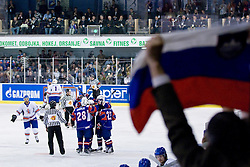 Slovenian players celebrating second goal at IIHF Ice-hockey World Championships Division I Group B match between National teams of Slovenia and Great Britain, on April 20, 2010, in Tivoli hall, Ljubljana, Slovenia. Slovenian defeated Great Britain 3:2 OT. (Photo by Matic Klansek Velej / Sportida)