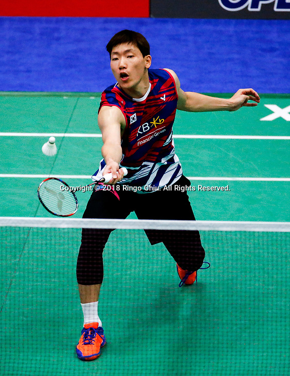 Korea's Lee Dong Keun claims title of U.S. Open Badminton Championships men's singles <br /> <br /> Lee Dong Keun of Korea, competes with Mark Caljouw of Netherland, during the men's singles final match at the U.S. Open Badminton Championships in Los Angeles, the United States on June 17, 2018. Lee won 2-1. (Xinhua/Zhao Hanrong)<br /> (Photo by Ringo Chiu)<br /> <br /> Usage Notes: This content is intended for editorial use only. For other uses, additional clearances may be required.