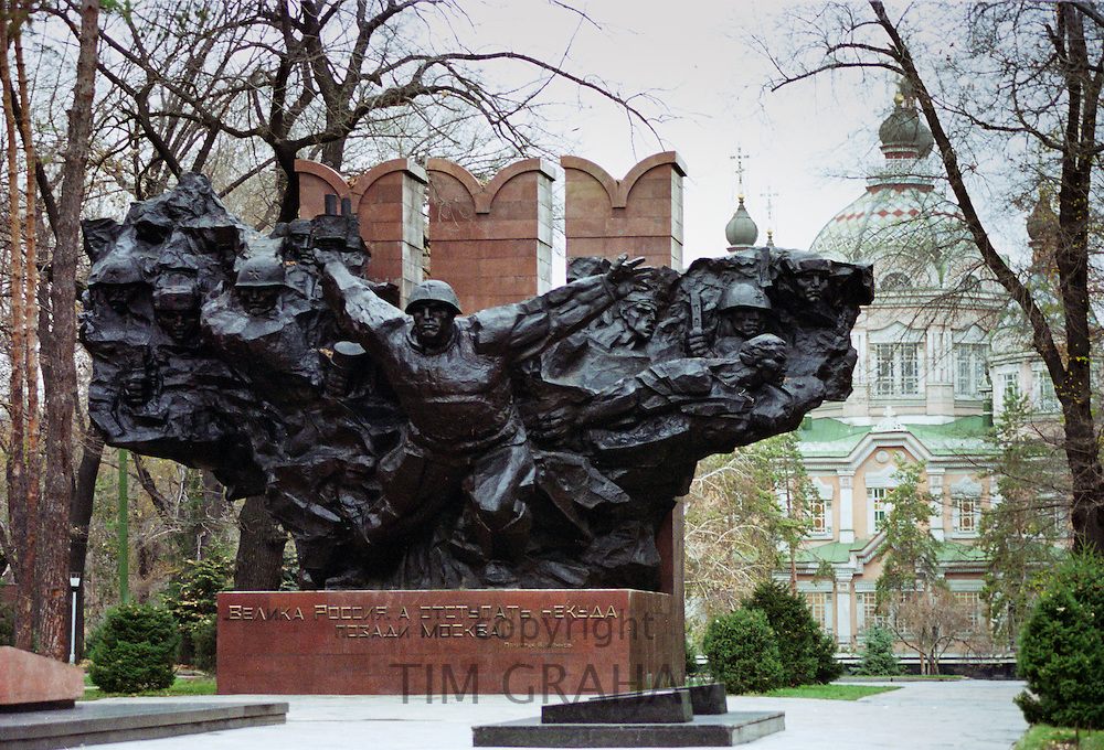 Soviet Monument to World War II heroes in Panfilov Park, Almaty, Kazakstan