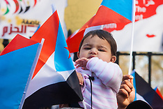 2015-04-18 London demo demands freedom for South Yemen