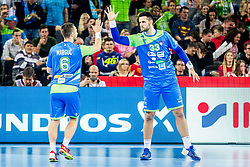 Igor Zabic of Slovenia before handball match between National teams of Slovenia and Macedonia on Day 2 in Preliminary Round of Men's EHF EURO 2018, on January 13, 2018 in Arena Zagreb, Zagreb, Croatia. Photo by Ziga Zupan / Sportida
