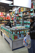 China, Tianjin grocery store