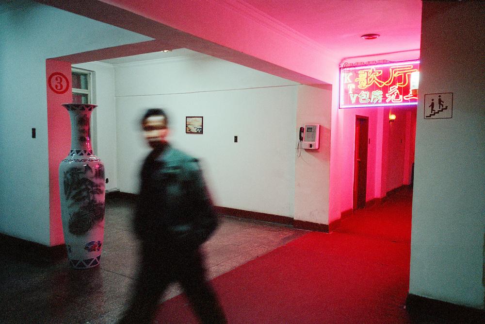 KTV. Sino Russian North-Korean Tri-border. Hunchun, China. 2002
