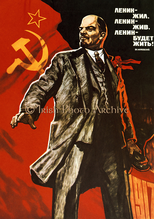 Lenin lived, Lenin lives, Long live Lenin', Soviet propaganda poster by Viktor Semenovich Ivanov. Soviet Russia USSR  Communism Communist
