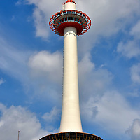 Kyoto Tower in Kyoto, Japan<br />
