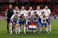 Cape Town  World Cup 2010  Holland v Cameroon (2-1) Match 44 24/06/10<br /> Dutch  Team<br /> Photo Roger Parker Fotosports International