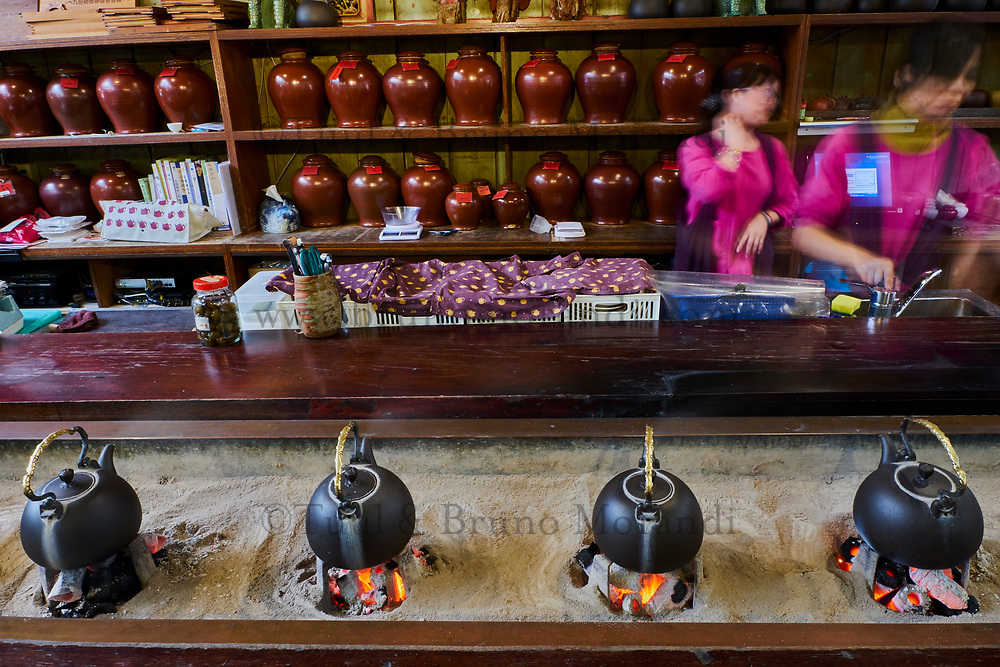 Taïwan, district de New Taipei, Jiufen, Maison de thé Jiufen // Taiwan, New Taipei district, Jiufen, Jiufen Teahouse