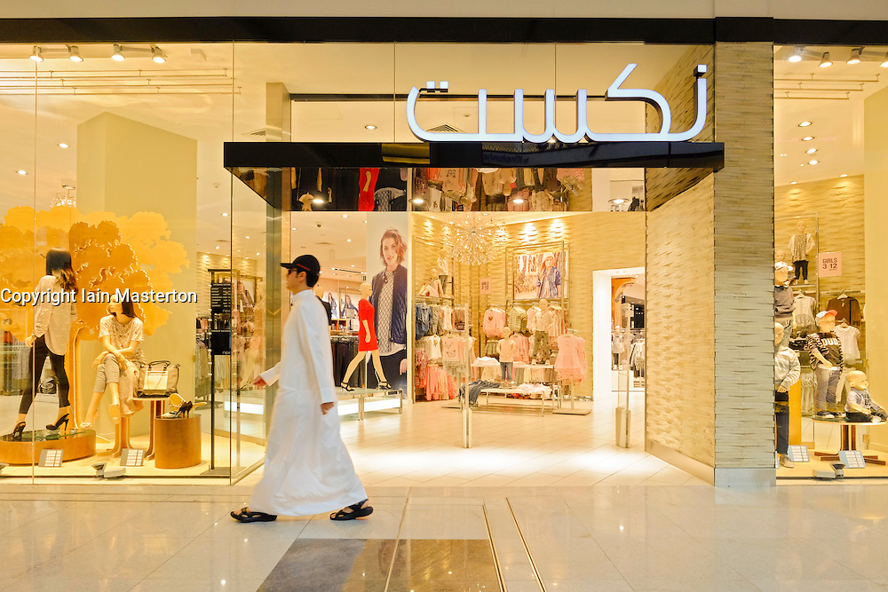 Next store at Dubai Mall in Dubai United Arab emirates