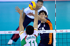 20090909 TUR: Europees Kampioenschap Nederland - Bulgarije, Istanbul
