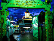 16 JULY 2013 - BANGKOK, THAILAND:   Entrance to Jami Ul Khoy Riyah Mosque in the Ban Krua section of Bangkok. Ban Krua is the oldest Muslim section of Bangkok. It was established during the reign of Rama I, the first King of the Chakri dynasty. He enlisted Cham Muslims in what is now Cambodia to fight on the Siamese (Thai) side of war between the Khmers and Siamese. He rewarded their service with a grant of land that is now Ban Krua.      PHOTO BY JACK KURTZ