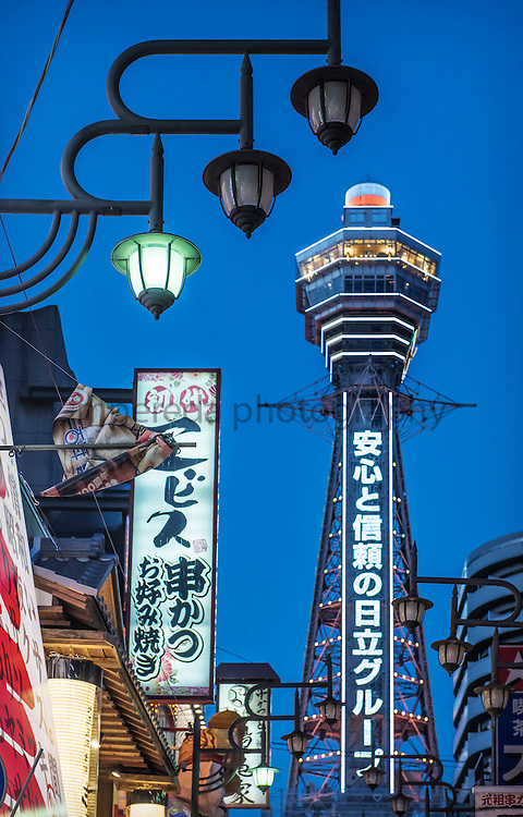 Tsutenkaku tower (Shinsekai district, Osaka)