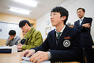 South Korean Education