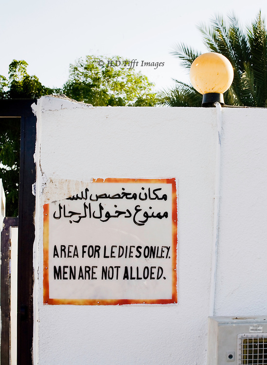 &quot;AREA FOR LEDIESONLEY.<br /> MEN ARE NOT ALLOED.&quot;<br /> <br /> Sign in Arabic and English on the outside wall of a public  ladies' room in Oman, in a roadside gas station serving tourists.