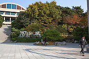 "Exterior ""Boys Be Ambitious"", Shinil High School, Seoul, Sydkorea"