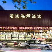 Star Capitol  Zouk Architects