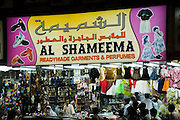 Deira. Shopping streets. Shoes and garments.